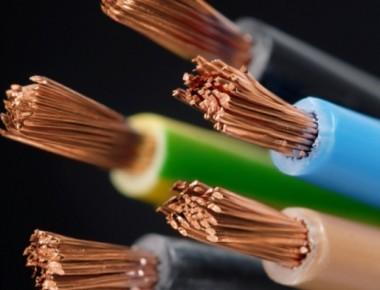 elettricista pronto intervento Pisa